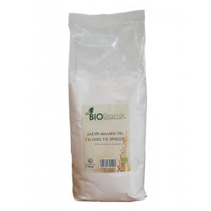 Αλεύρι μαλακό 70% ΒΙΟ (για όλες τις χρήσεις) 1000γρ