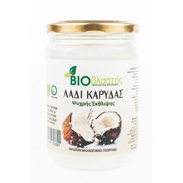 Λάδι Καρύδας ΒΙΟ 500 γρ Λάδι Καρύδας Βιολογικά Προϊόντα - biovlastos.gr