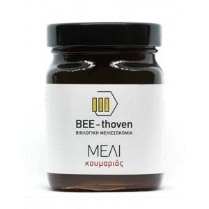 Μέλι Κουμαριάς ΒΙΟ 450γρ Μέλι Βιολογικά Προϊόντα - biovlastos.gr