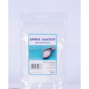 Αλάτι Αφρίνα-Ανθός 150γρ