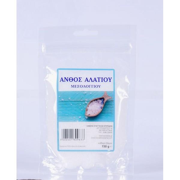 Αλάτι Αφρίνα-Ανθός 150γρ Προϊόντα Μπακαλικής Βιολογικά Προϊόντα - biovlastos.gr