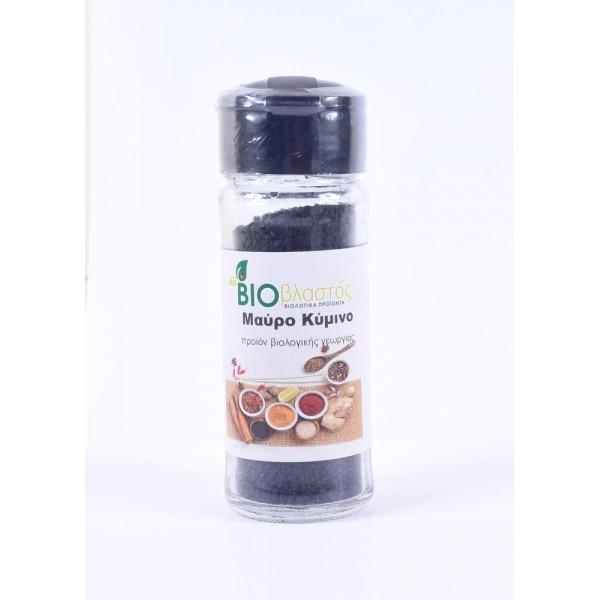 Μαύρο Κύμινο ΒΙΟ 55γρ Μπαχαρικά Βιολογικά Προϊόντα - biovlastos.gr