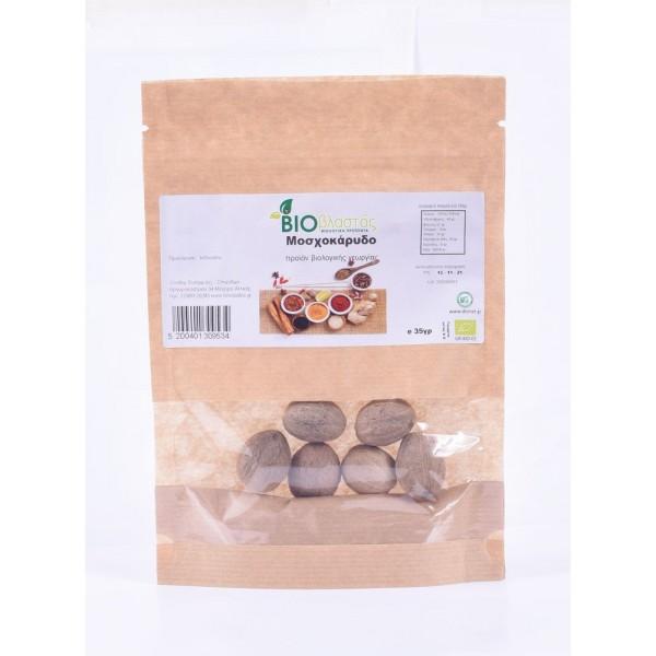 Μοσχοκάρυδο (Ολόκληρο) ΒΙΟ 35γρ Μπαχαρικά Βιολογικά Προϊόντα - biovlastos.gr