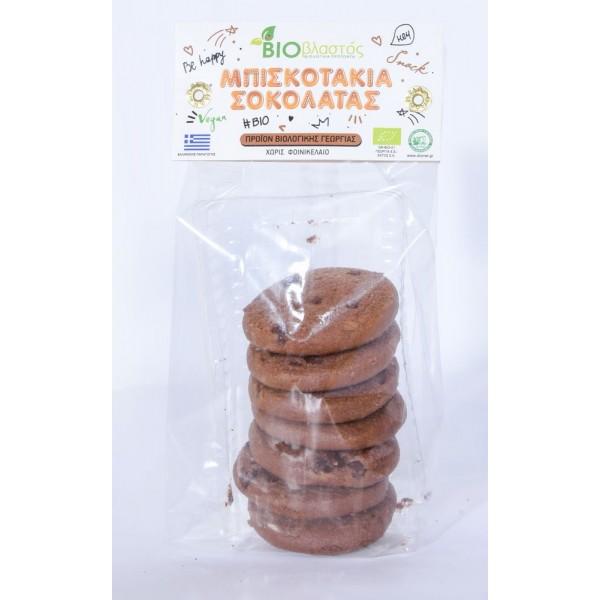 Μπισκοτάκια Σοκολάτας ΒΙΟ 75γρ Μπισκότα - Κριτσίνια Βιολογικά Προϊόντα - biovlastos.gr