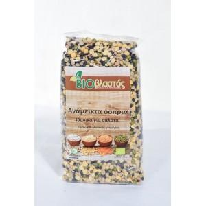 Πολύσπορη Ανάμεικτη Σαλάτα ΒΙΟ 500γρ  Όσπρια Βιολογικά Προϊόντα - biovlastos.gr
