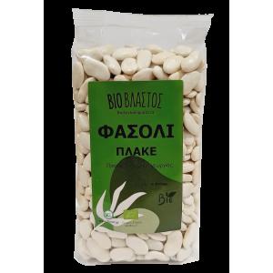 Φασόλι Πλακέ BIO 500γρ Όσπρια Βιολογικά Προϊόντα - biovlastos.gr