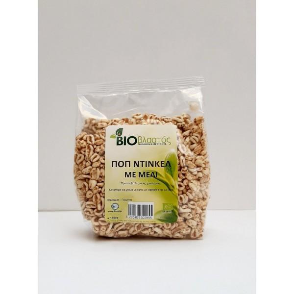 Ποπ Ντινκελ με Μέλι ΒΙΟ 150γρ Πρωινό Βιολογικά Προϊόντα - biovlastos.gr