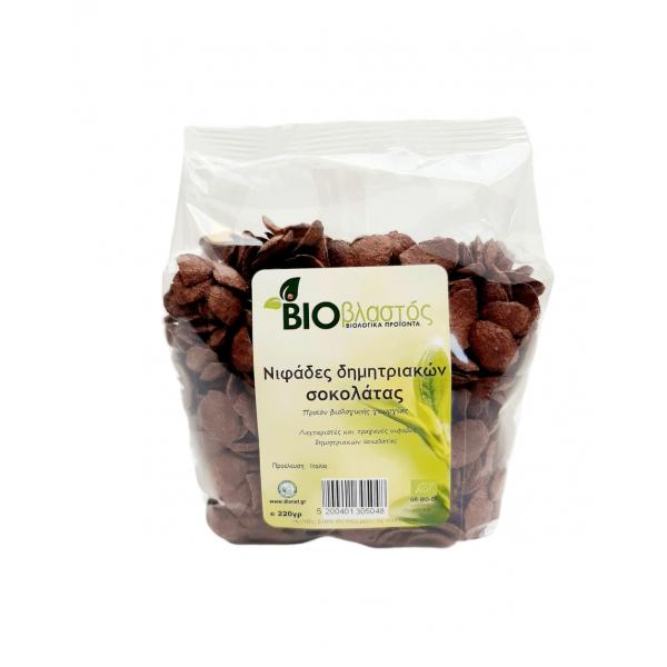 Κορν Φλεικς με Σοκολάτα BIO 200γρ Πρωινό Βιολογικά Προϊόντα - biovlastos.gr