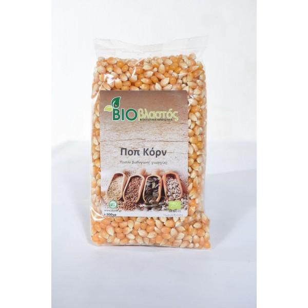 Καλαμπόκι Ποπ Κορν ΒΙΟ 500γρ Προϊόντα Δημητριακών Βιολογικά Προϊόντα - biovlastos.gr