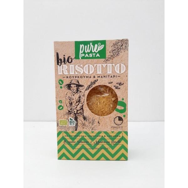 Ριζότο με κουρκουμά, μανιτάρια και λαχανικά ΒΙΟ 280gr Προϊόντα Pure Pasta Βιολογικά Προϊόντα - biovlastos.gr