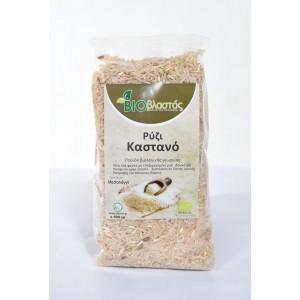 Ρύζι Καστανό BIO 500γρ