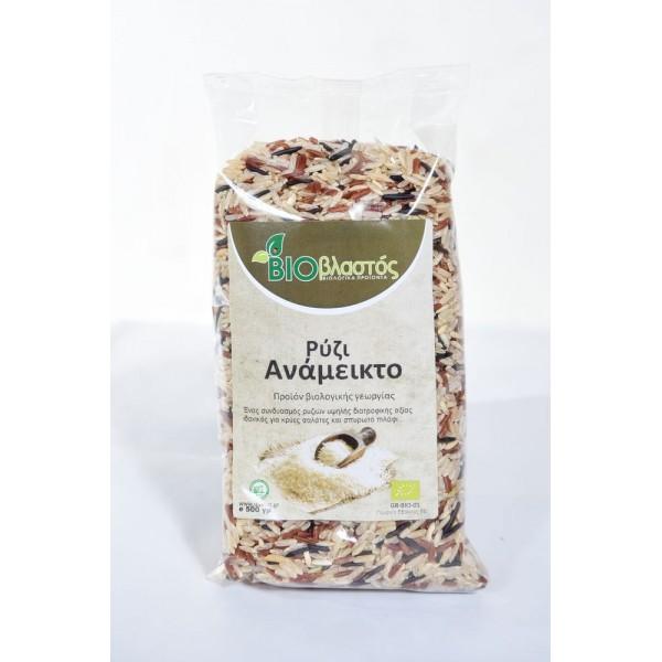 Ρύζι Ανάμεικτο BIO 500γρ Ρύζι Βιολογικά Προϊόντα - biovlastos.gr