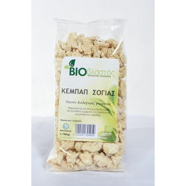 Κεμπάπ Σόγιας ΒΙΟ 150γρ Προϊόντα Σόγιας Βιολογικά Προϊόντα - biovlastos.gr