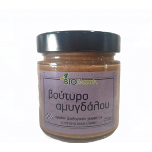 Αμυγδαλοβούτυρο Ελληνικό ΒΙΟ 250γρ
